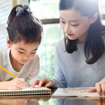 上海小学生培训机构排行榜