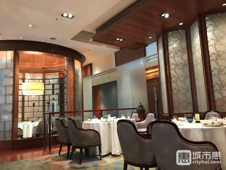 星河丽思卡尔顿酒店-星丽中餐厅