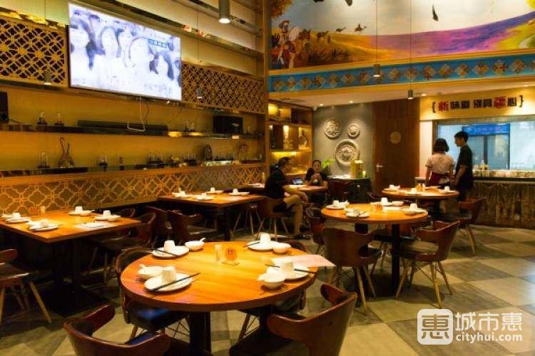 我从新疆来风味餐厅