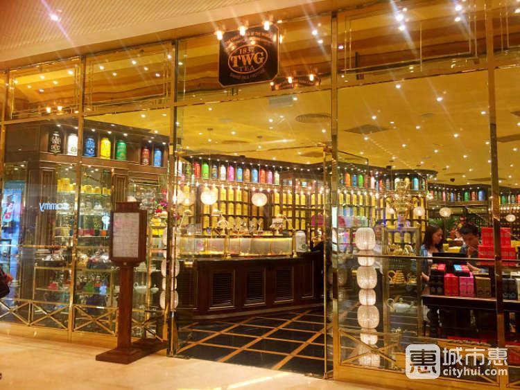TWG TEA沙龙与精品店