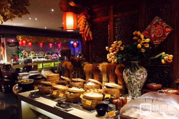 北京行宫国际酒店-御茶坊