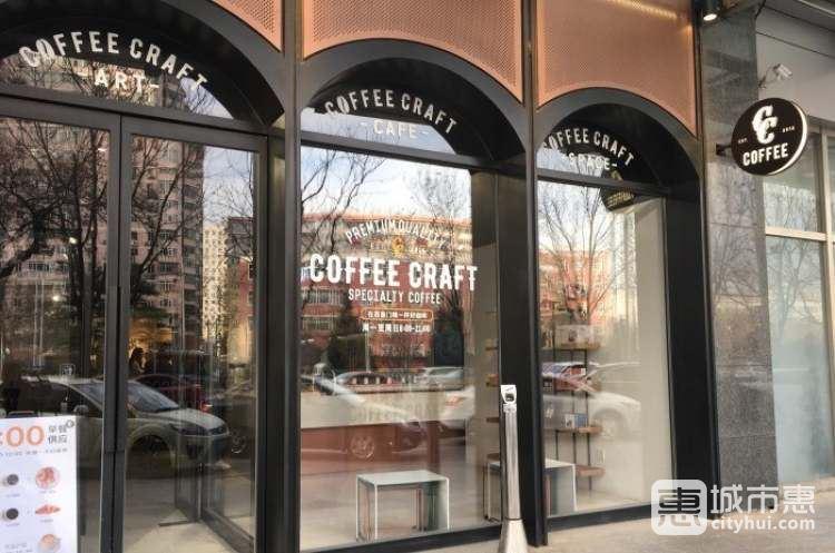 Coffee Craft·CC咖啡馆