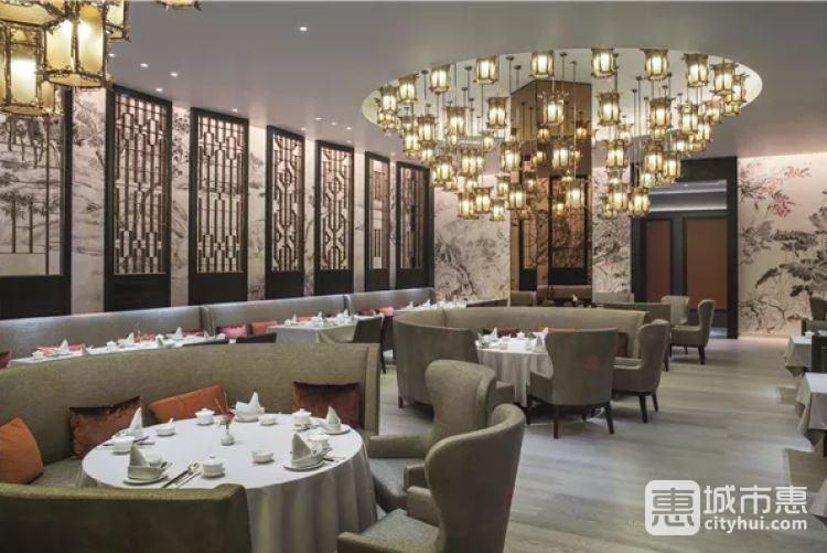 北京诺金酒店-禾家中餐厅