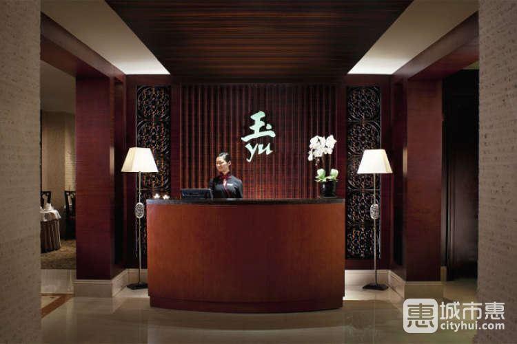 北京丽思卡尔顿酒店-玉餐厅