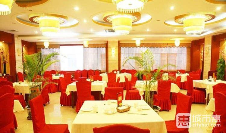 蝴蝶泉宾馆中餐厅