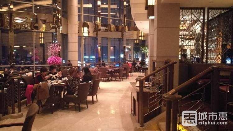 上海金茂君悦大酒店-咖啡厅