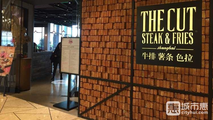 THE CUT Steak & Fries
