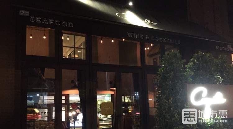 Goquille Seafood Bistro壳里西餐厅