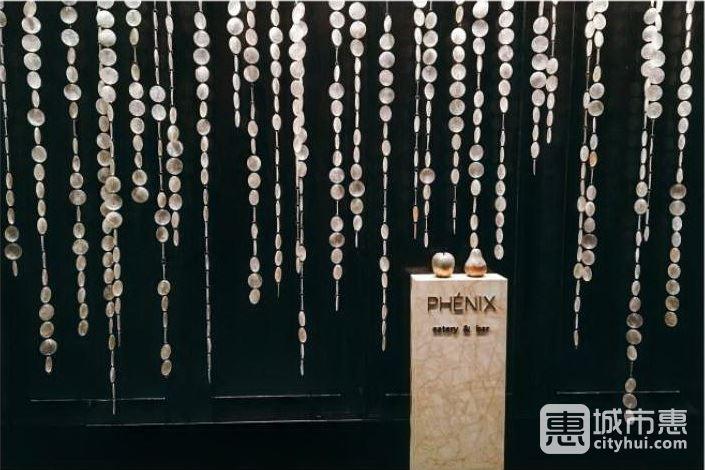 PHÉNIX eatery&bar