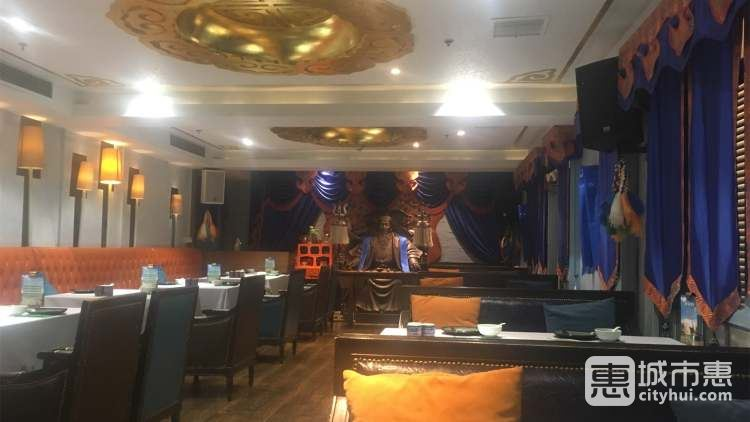 家在塔啦蒙古包餐厅