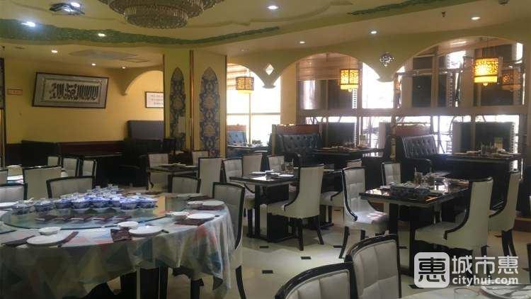 阿米迩餐厅