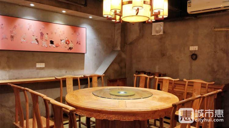 虾满堂(虹口足球场店)