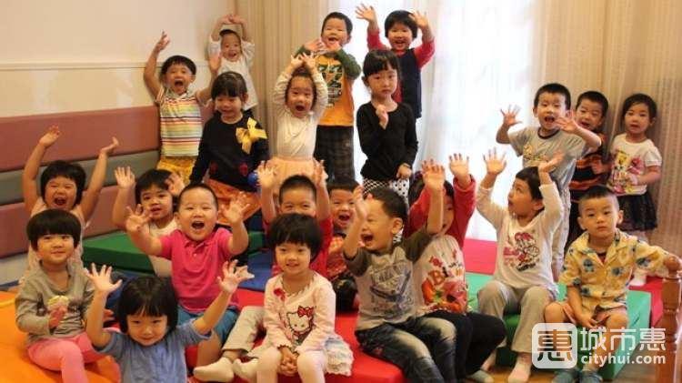 南阳实验幼儿园(总部)