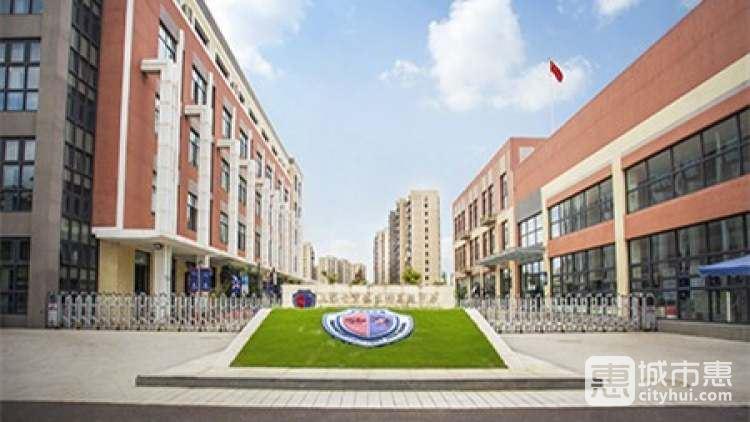 上海七宝德怀特高级中学