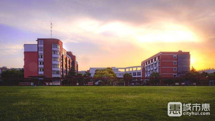 上海交通大学附属中学