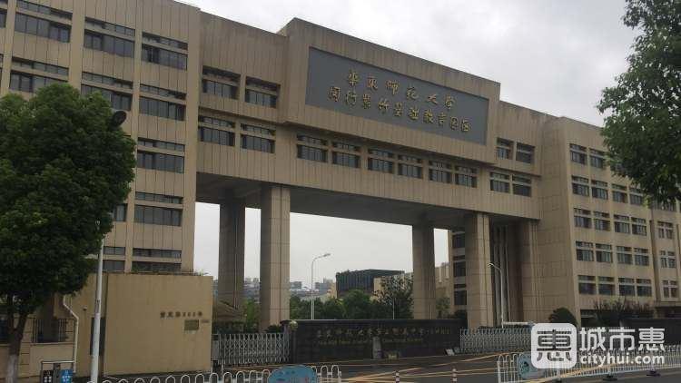 华东师范大学第二附属中学紫竹校区
