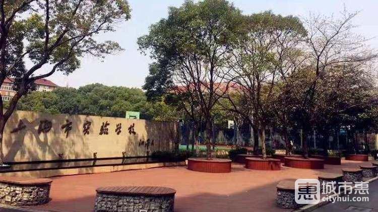 上海市实验学校(小学部)