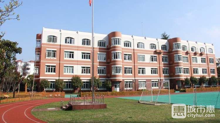 上海市第一师范学校附属小学