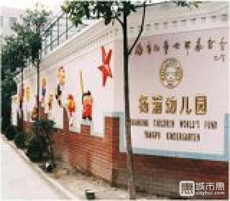 儿童世界杨浦幼儿园