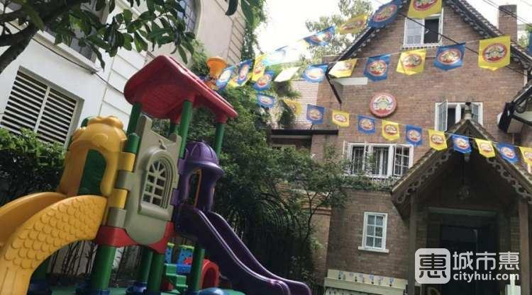 格林新蕾幼儿园