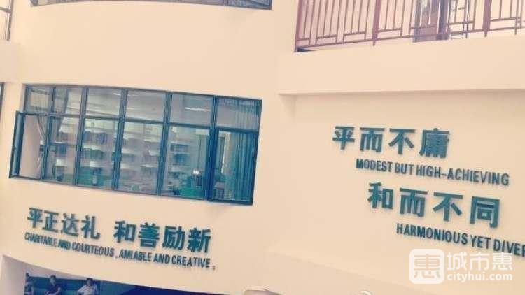 上海市平和双语学校