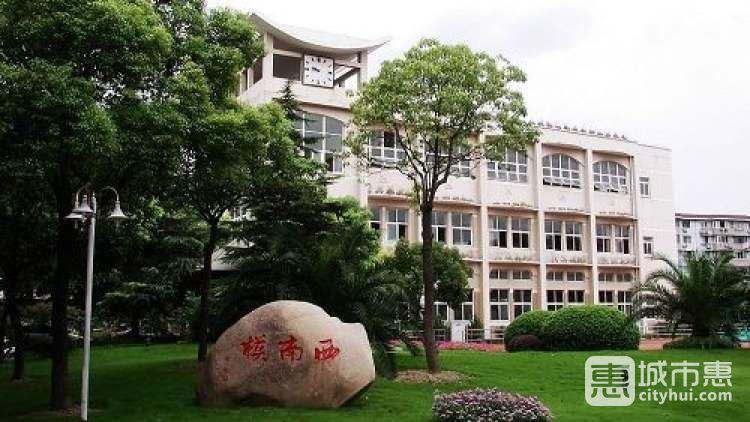 上海市西南模范中学