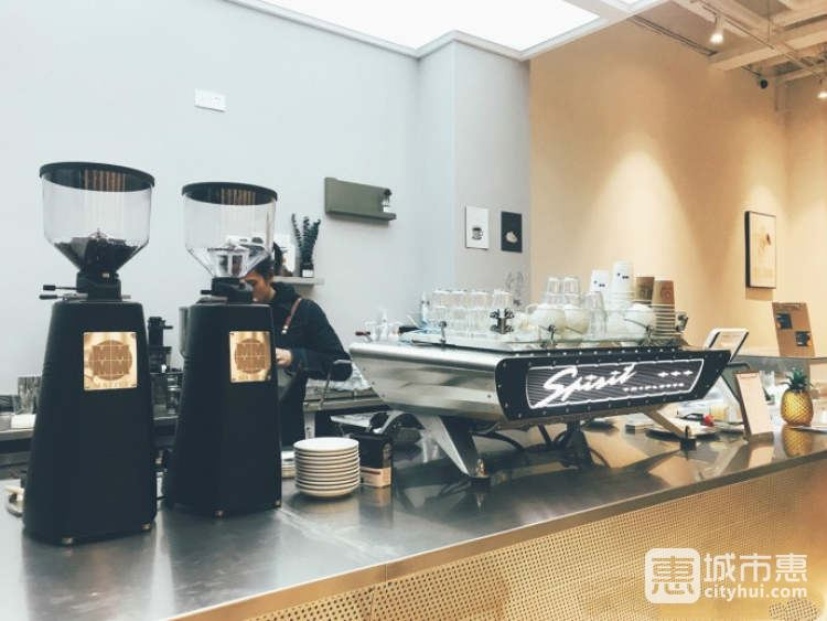 Nowhere coffee