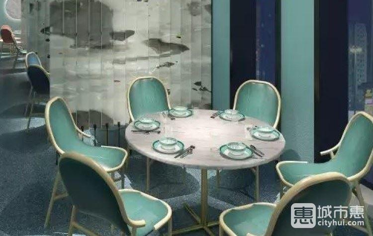 天辣绿色时尚餐厅(国大店)