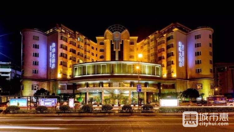 海华大酒店-巴黎阳光西餐厅