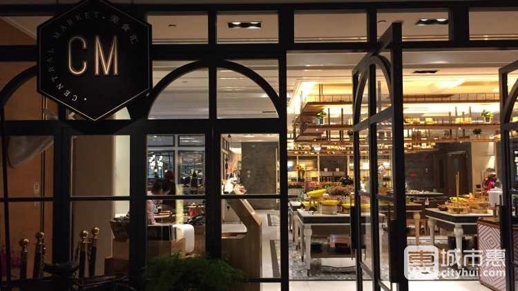城中香格里拉大酒店-美食汇自助餐厅