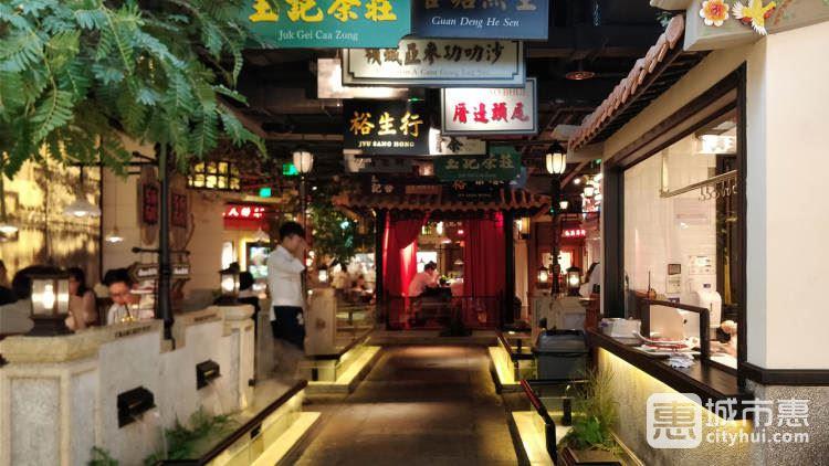 左庭右院鲜牛肉火锅(杭州来福士店)