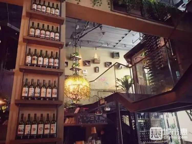 胡桃里音乐酒馆(滨江店)
