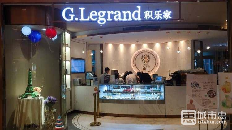 G legrand积乐家(嘉里中心店)