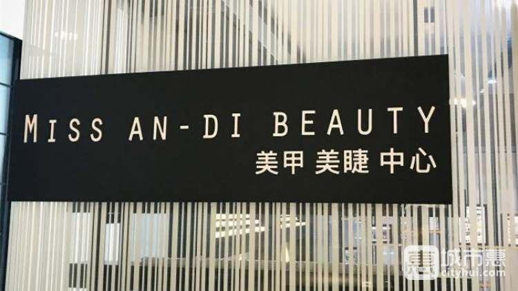 Miss an-di Beauty美睫美甲中心
