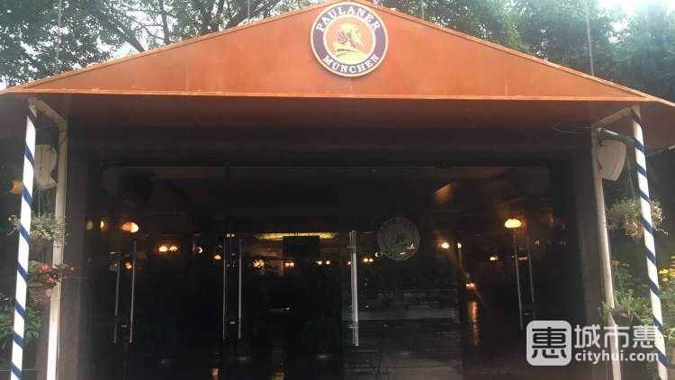 凯宾斯基普拉纳啤酒坊