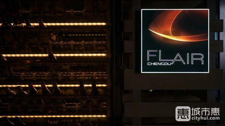 成都富力丽思卡尔顿酒店-Flair