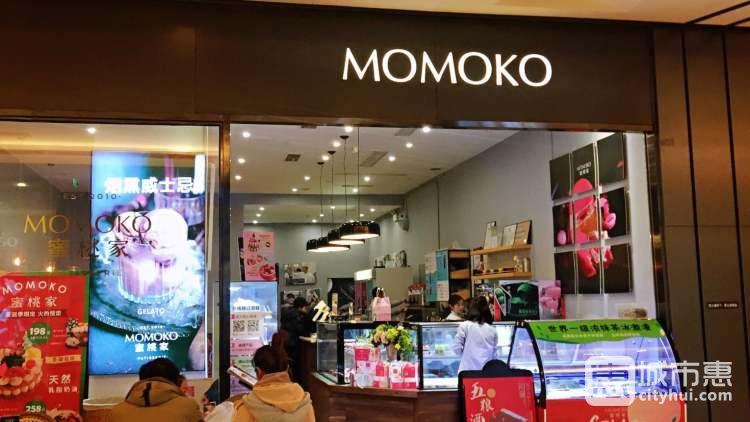 MOMOKO(成都远洋太古里)