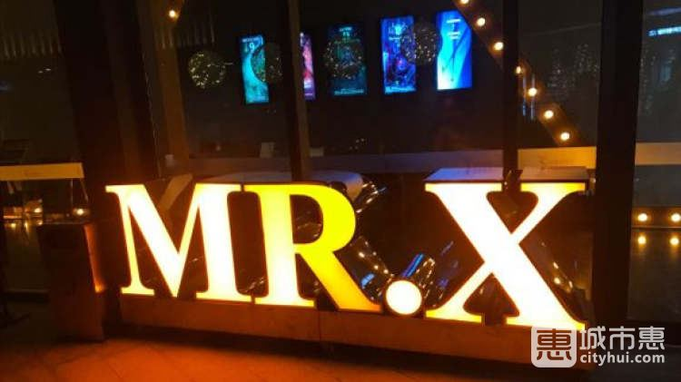 X先生密室