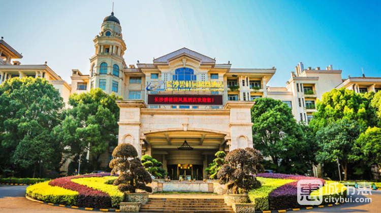 长沙县碧桂园凤凰酒店