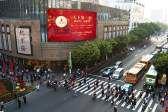 北京路商圈