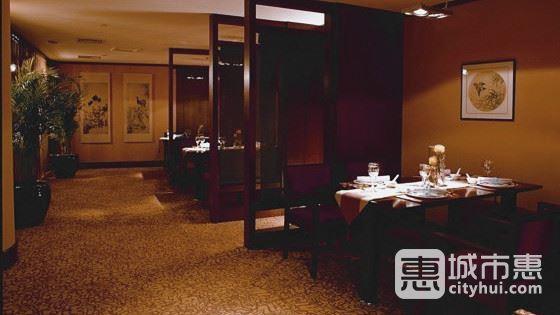 世贸君澜大饭店-风荷轩