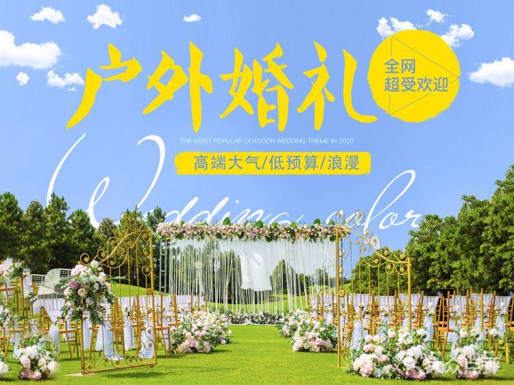 蜜匠婚礼策划(新世界百货店)