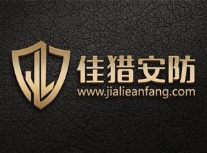湖南佳猎安防科技有限公司