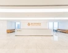 北京盈科(长沙)律师事务所
