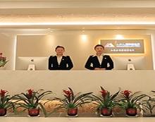 湖南人和人律师事务所