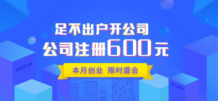 湖南帮创企业孵化器有限公司