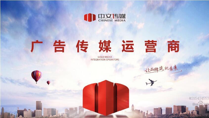 湖南中文传媒有限公司