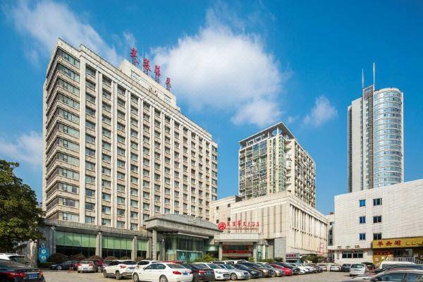 长沙芙蓉华天大酒店