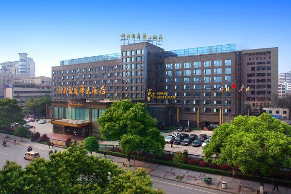 湖南富丽华大酒店