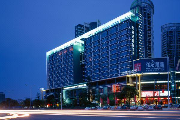 湖南茉莉花大酒店